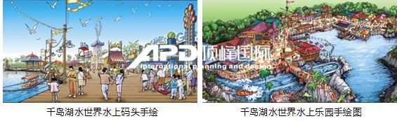 """一、项目背景 1、项目分析 千岛湖·欢乐水世界项目地位于千岛湖核心景区—三潭岛,千岛湖是首批国家级重点风景名胜区,国家5A级旅游景区,自然的生态资源使千岛湖成为长三角乃至中国范围内最适宜居住及休闲度假之地。未来杭黄高铁的建设,更将串联起""""杭州、富春江、千岛湖、黄山""""的世界级黄金旅游通道。 顶峰国际规划设计公司分析认为千岛湖正处于产业发展的黄金期、转型升级的关键期,由景点观光为主的""""小旅游""""向综合性的""""大旅游"""""""