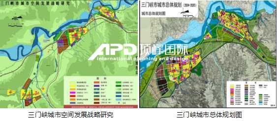 顶峰国际三门峡市城市空间发展战略规划通过评审