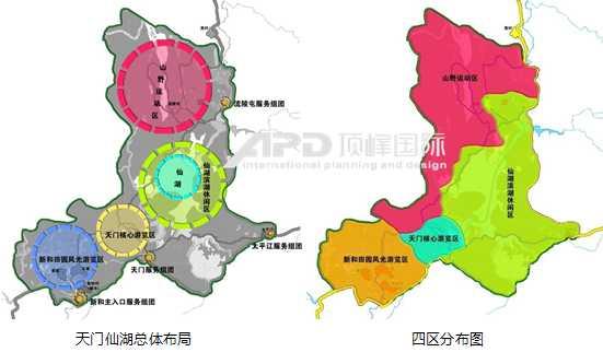 旅游规划案例 广西石门仙湖旅游功能区