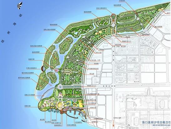 性爱城市图片-图片网_顶峰国际旅游规划海口美丽沙项目打造滨海休闲旅游综合体