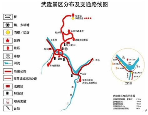 武隆旅游攻略_武隆芙蓉江大峡谷游线