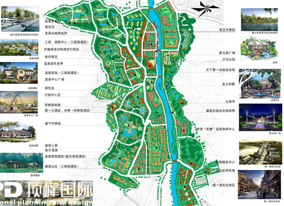 安宁市温泉旅游小镇保护与开发利用规划